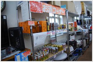 オールモストニュー福岡6